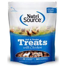 Comida Para Perros Nutrisource Soft & Tender Chicken Dog Treats 170Gr