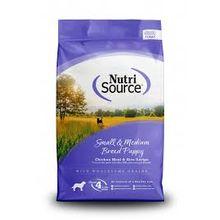 Comida Para Perros Nutrisource Puppy Small & Medium 8.5 Lb